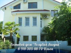 Гостевой дом: Краснодарский край, Сочи, микрорайон Головинка, Широкий переулок