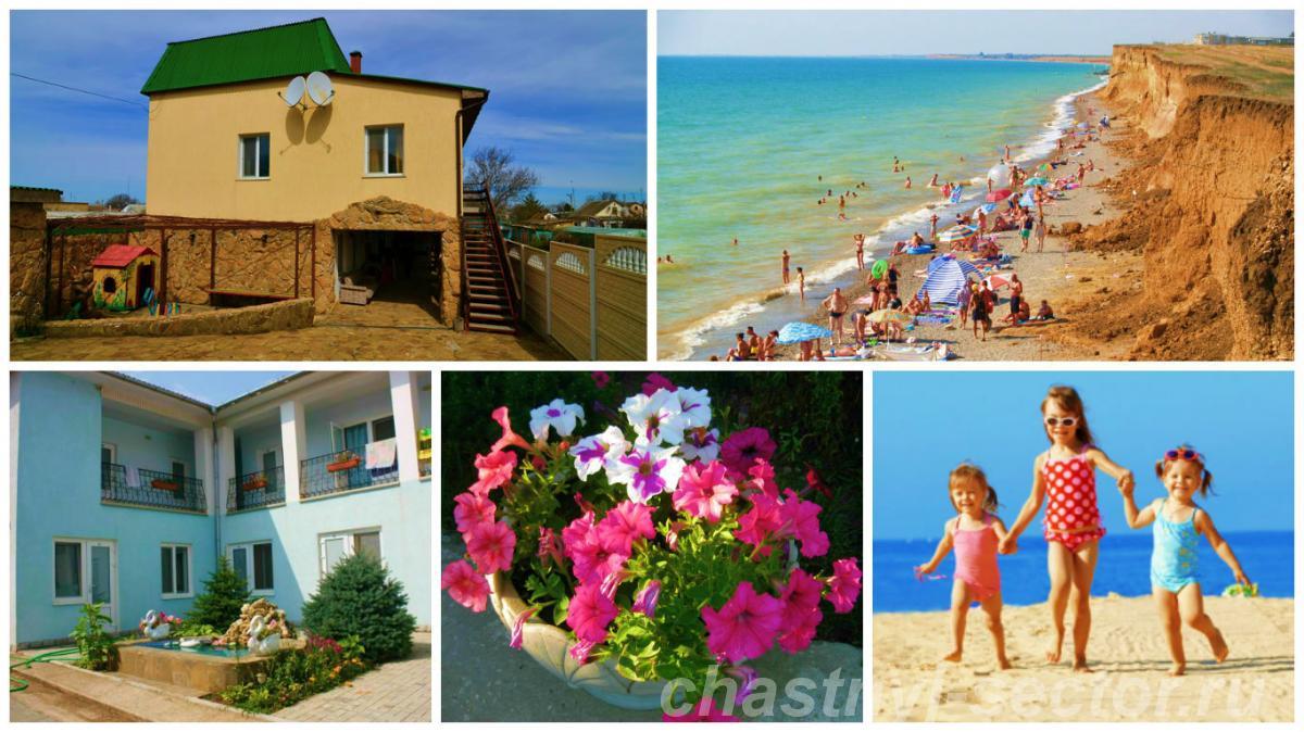 Недорогой отдых в Крыму у моря снять жилье эконом Николаевка +79787731003