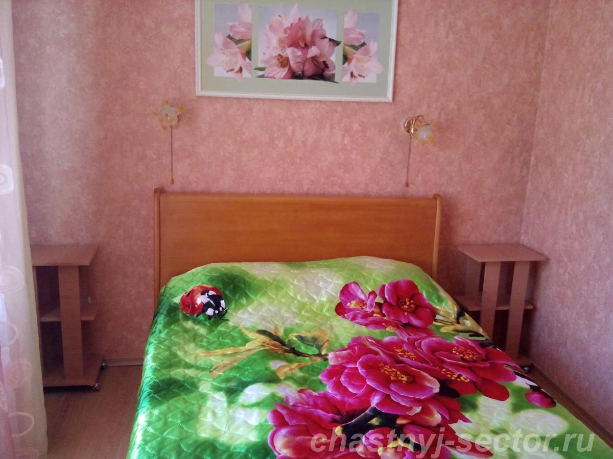Квартира в центре Ялты на 3 человека +79787602175