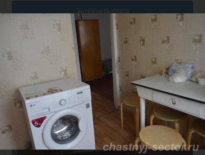 Двухкомнатная квартира в Гагре +79409940504