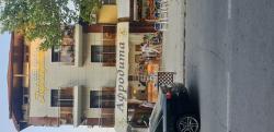 Гостевой дом Афродита. Анапа улица Гребенская 31