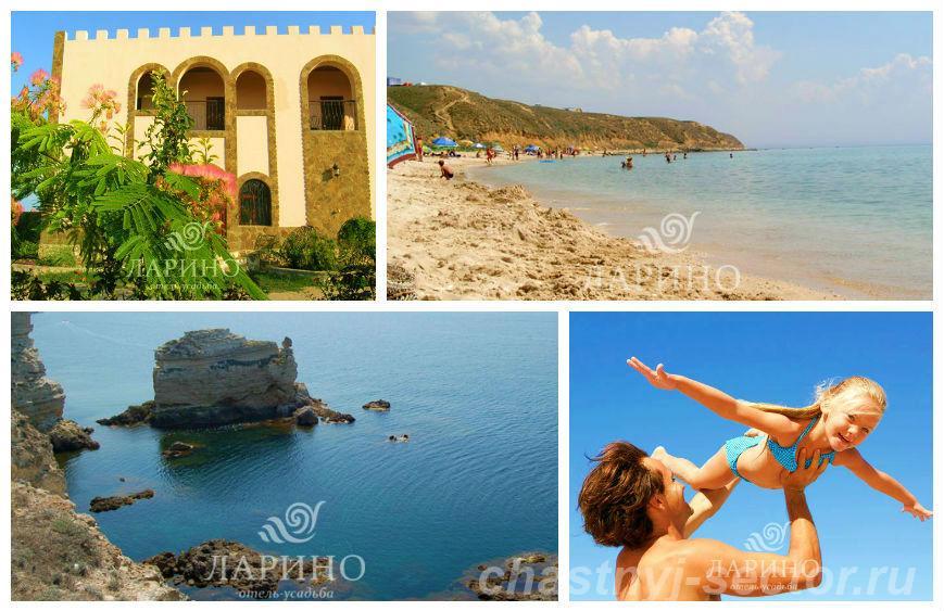 Крым мыс Тарханкут отдых у моря снять жилье Марьино +79787947219