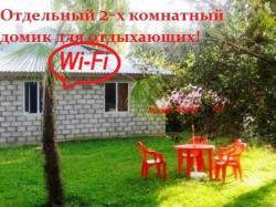 Частный сектор: Абхазия, Гудаутский район, село Приморское, улица Лакоба