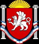 Крым. Герб региона